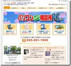 web_top