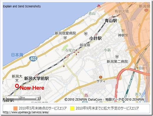 maps_wm