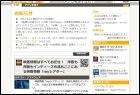 appsite_app