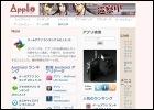 appsite_applio