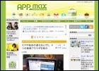 appsite_ma