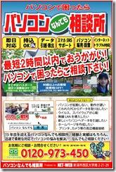 townpage_genkou