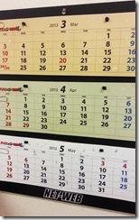 2013-03-18 17.30.42