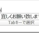 13_57_01