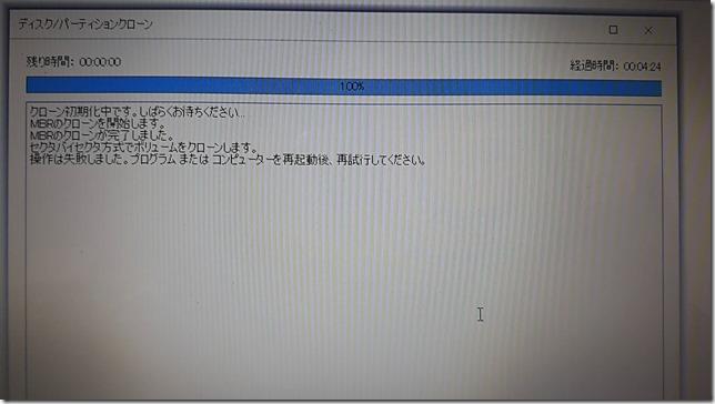 IMG_20200228_183048